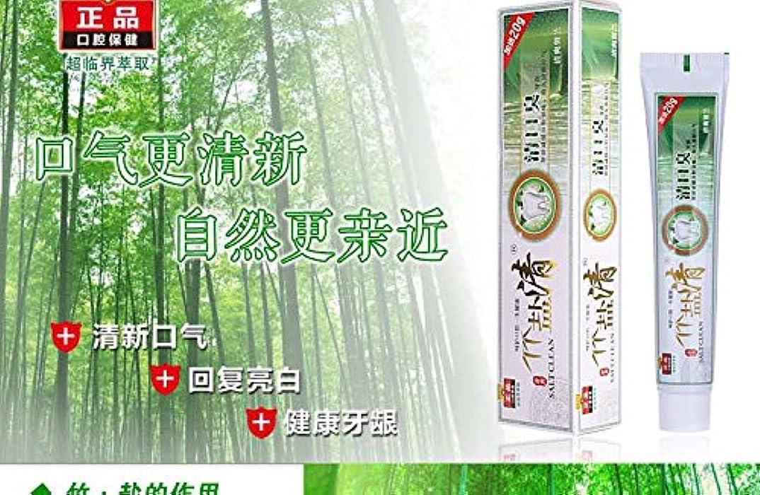 除外する素朴なふりをする竹塩歯磨き粉 ヤニ、口臭、歯周病にお勧め120g 10点セット