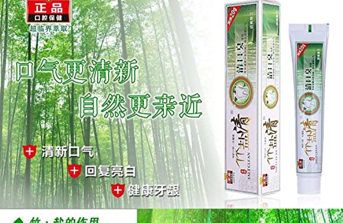 見えるアプライアンス実証する竹塩歯磨き粉 ヤニ、口臭、歯周病にお勧め120g 10点セット