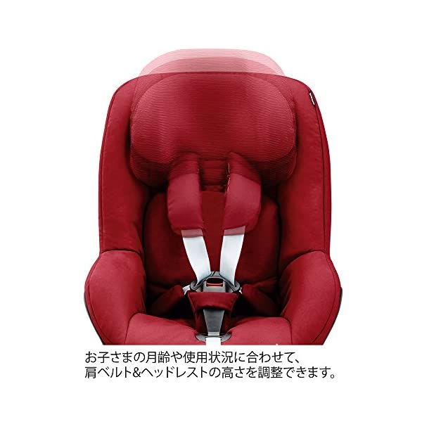 マキシコシ チャイルドシート 【日本正規品保証...の紹介画像2
