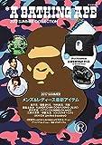 エイプ A BATHING APE® 2017 SUMMER COLLECTION (e-MOOK 宝島社ブランドムック)