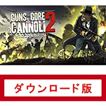 ガンズゴア&カノーリ2 オンラインコード版