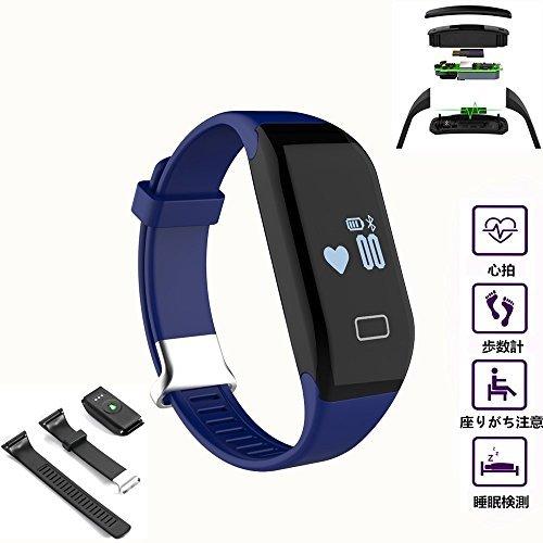 スマートウォッチ スマートブレスレット 心拍 活動量計 歩数計 時計 消費カロリー 睡眠 走行距離 着信通知 時間座るのを自動注意 リマインダー 生活防水 リストバンド OLED Bluetooth 4.0 スマホ iphone アンドロイド Samsung アプリ 日本語対応APP グレー