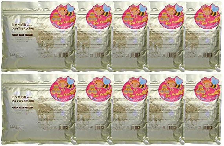 カバレッジ微生物熱心ミツバチ毒フェイスマスク 30枚入 ×10個セット