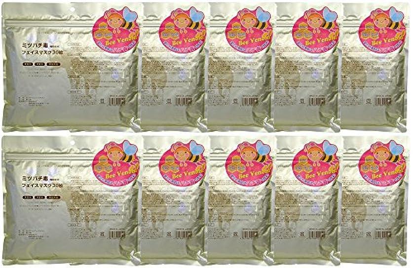 ミスミスミツバチ毒フェイスマスク 30枚入 ×10個セット