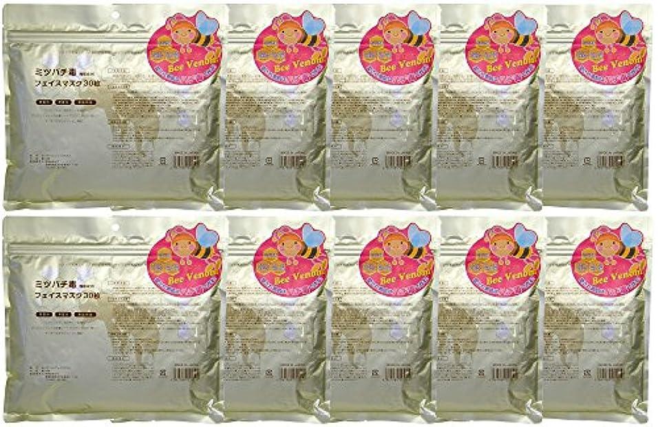 薬を飲むアフリカガウンミツバチ毒フェイスマスク 30枚入 ×10個セット