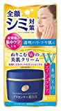 明色化粧品 プラセホワイター 薬用美白エッセンスクリーム 55g