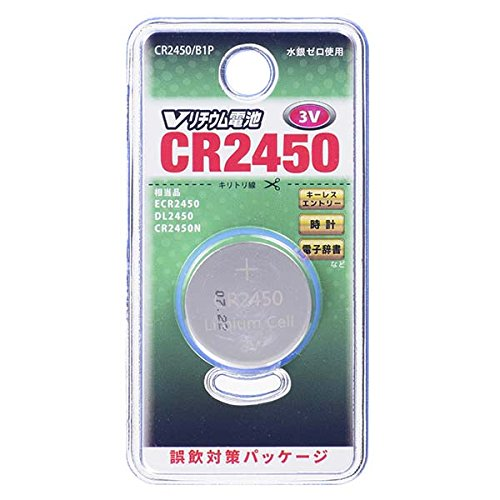 リチウム電池 CR2450 1個入り 電池 使用推奨期限5年...
