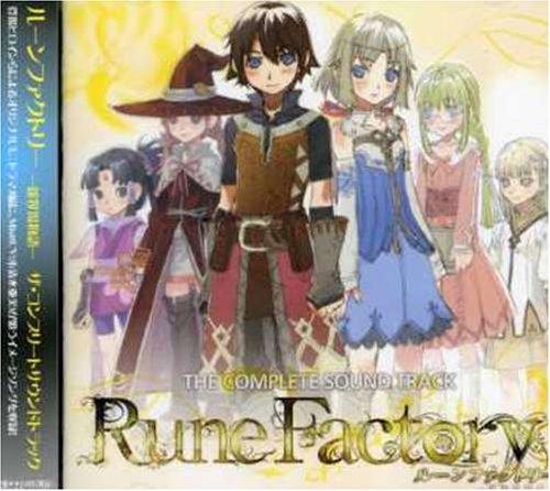 Rune Factory~新牧場物語~の詳細を見る