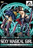 Sexy Magical Girl Ai Vol. 2 - Fall of Magical Girl DVD