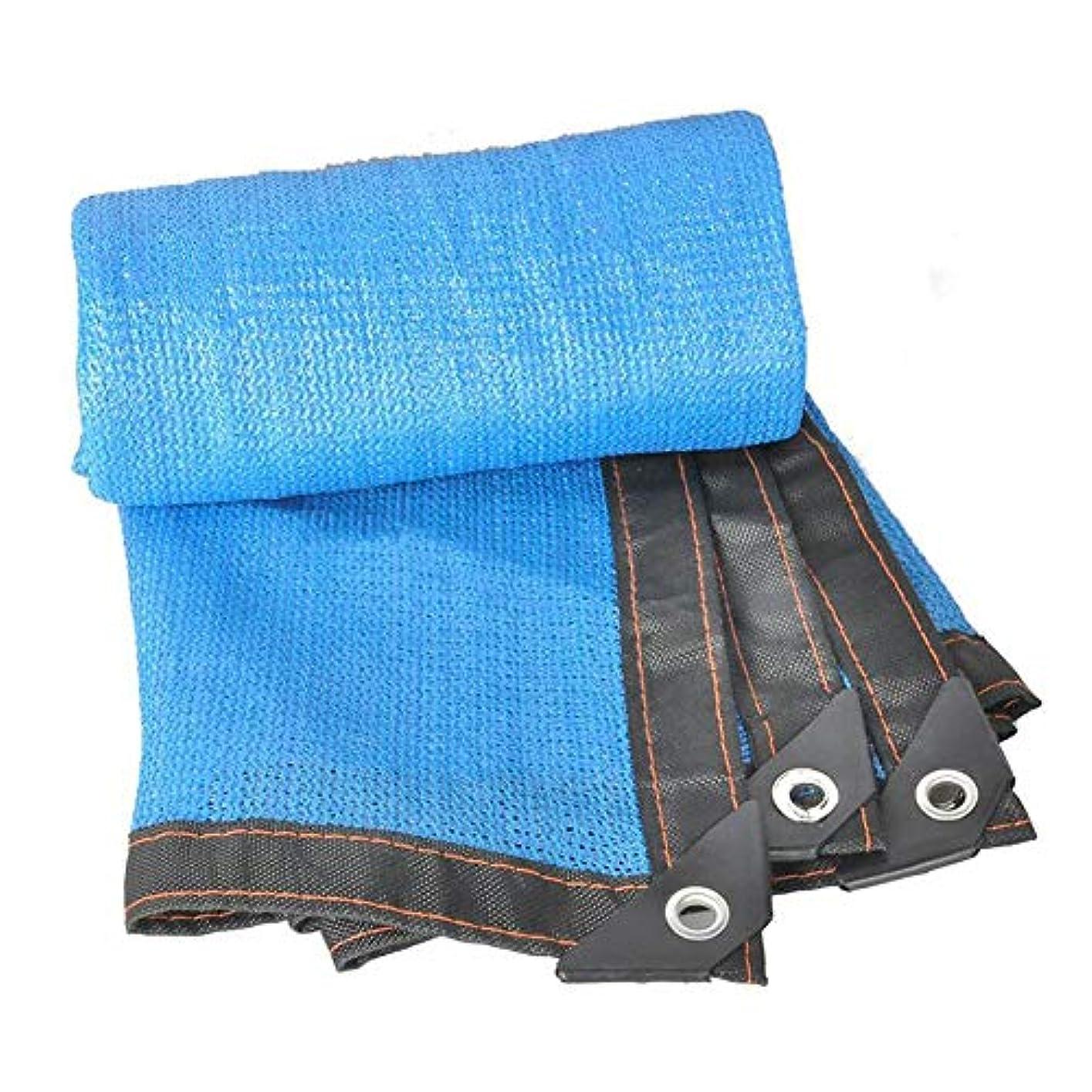 交通誰でも安全なDALL 日焼け止め布 暗号化のシェードセイル 防風 防塵 断熱材 花 バルコニー アウトドア (Color : Blue, Size : 3×5m)