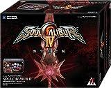 Playstation 3 Soul Calibur IV Arcade Stick (輸入版)