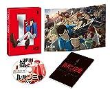 【Amazon.co.jp限定】ルパン三世 PART5 Vol.1 [Blu-ray] (「ルパンは今も燃えているか?」DVD付) (全巻購入特典:アニメ描き下ろしLPサイズディスクケース引換シリアルコード付)