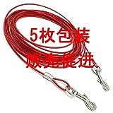 MKUTO ロングリード 犬 係留 リード スチール ワイヤー ロープ 繋留器具 しつけ用 小型 中型 大型 犬用(10m)