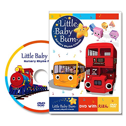 Little Baby Bum DVD with えほん 幼...