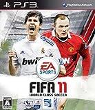 「FIFA 11」の画像