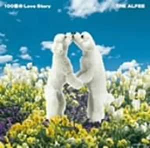 100億のLove Story (初回限定盤)(DVD付)