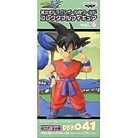 組立式ドラゴンボール改ワールドコレクタブルフィギュア vol.6 DB改041 ギニュー(悟空と体を交換したVer.)