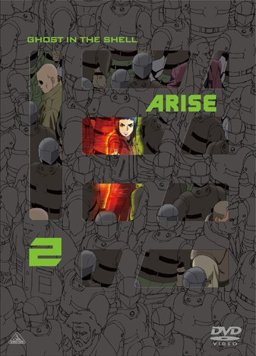 攻殻機動隊ARISE (GHOST IN THE SHELL ARISE) 2 [DVD]の詳細を見る