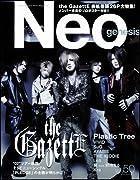 Neo genesis Vol.50 (SOFTBANK MOOK)()