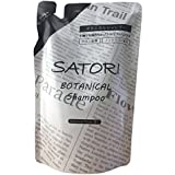 SATORI(サトリ) ボタニカルシャンプー レフィル 400ml