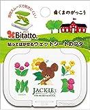 テクセルジャパン Bitatto ビタット ウェットシートのふた リトルスマイルジャッキー ミニ ホワイト