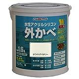 アトムハウスペイント 水性アクリルシリコン外かべ 1.6L ホワイトアイボリー
