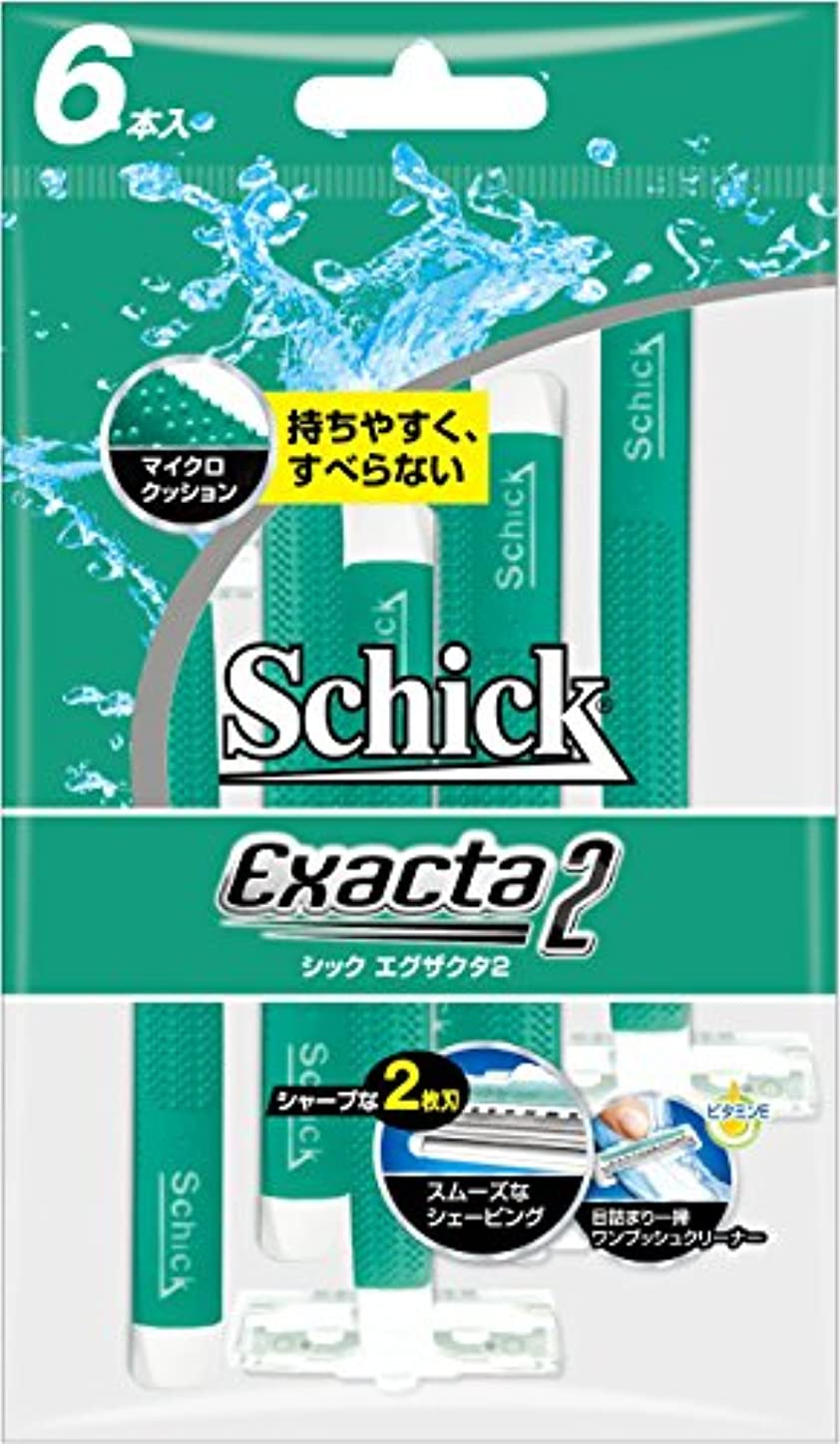 空白エスカレート好きであるシック エグザクタ2 6本【2個セット】
