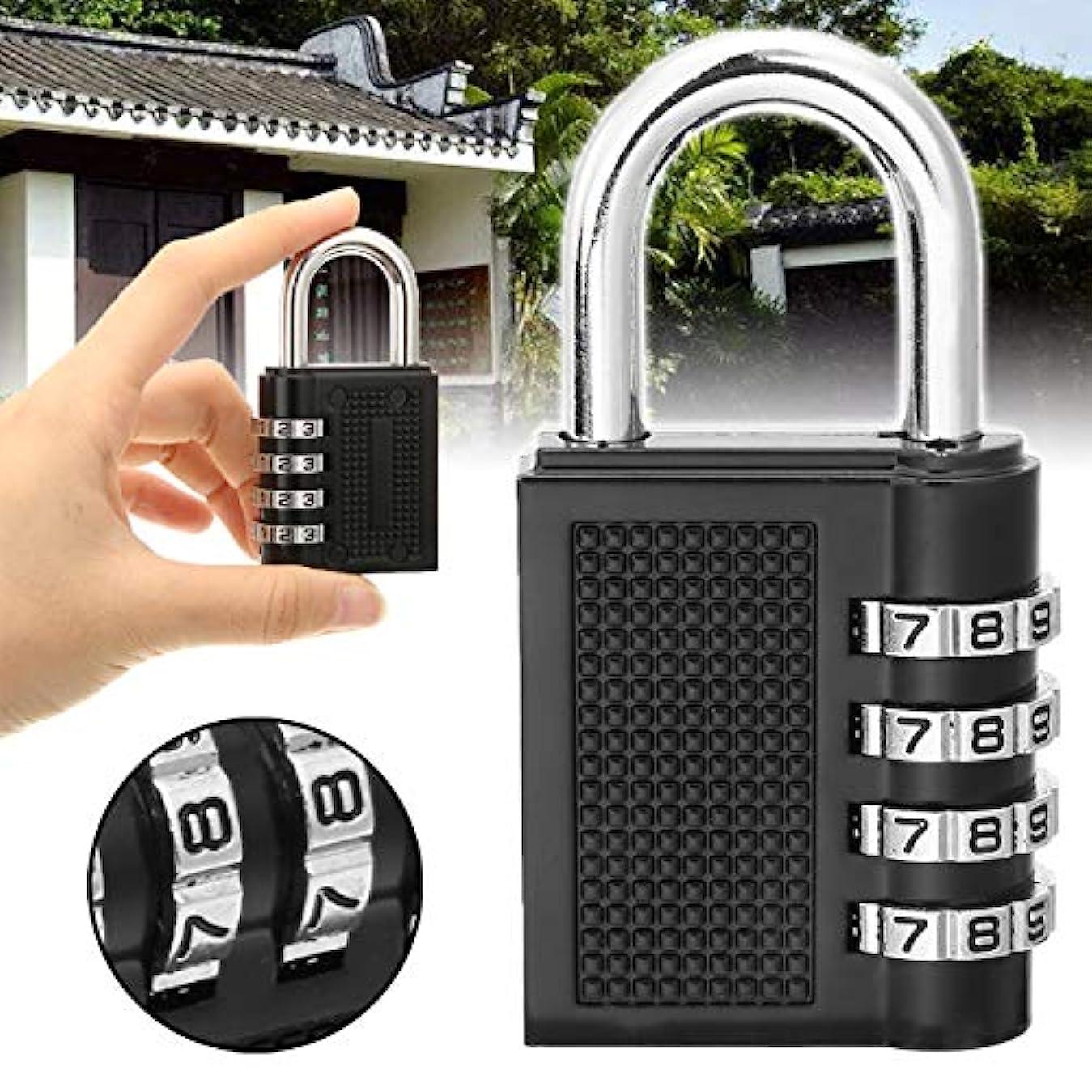 種類懲戒解釈的XHDD 80 * 43 * 14ミリメートルの安全ヘビーデューティ4ダイヤル桁コンビネーションロック耐候性、セキュリティ南京錠屋外ジムコードロックブラック