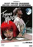 ティコ・ムーン DVD