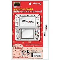 Newニンテンドー3DS専用液晶保護フィルム デコレーションシール付 ミッキー&ミニー
