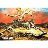 300ピース ジグソーパズル ジグソーパズル 怪獣オリンピック〈怪獣総進撃〉(26x38cm)