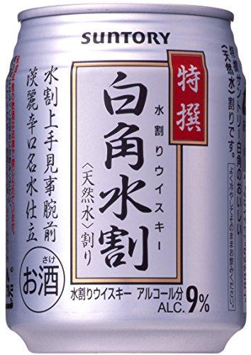 特撰 白角水割 缶 250ml