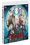 アニメ「ルパン三世 PART5」の原画集が29日発売