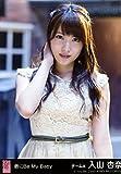 AKB48 公式生写真 唇にBe My Baby 劇場盤 背中言葉 Ver. 【入山杏奈】