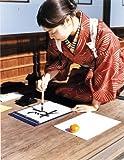 七緒(VOL8) 着物からはじまる暮らし プレジデントムック 特集:コーディネート大会 画像