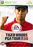 タイガー・ウッズ PGA TOUR 06 - Xbox360