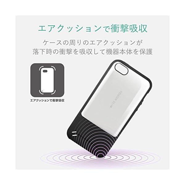 エレコム iPhone SE ケース 衝撃吸収...の紹介画像4