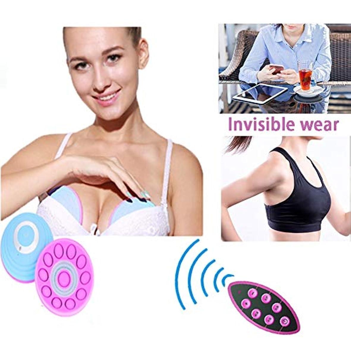 広範囲に奨励どこか電動胸部マッサージ器、胸マッサージャ 胸 胸部 乳房 カップ マッサージ 寄せ上げ 豊胸 美胸 美乳 電動 振動 胸部拡大乳房マッサージャーAからD