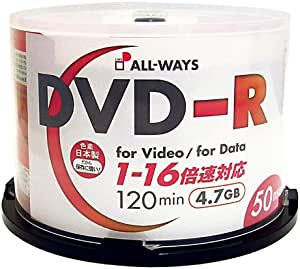 ALL-WAYS DVD-R 16倍速・50枚・ワイドプリンタブル 【DR47-A16X50PW】