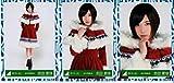 【志田愛佳 3種コンプ】欅坂46 会場限定生写真/有明ワンマンクリスマス衣装