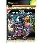 Magic: The Gathering-Battlegrounds Xbox ワールドコレクション