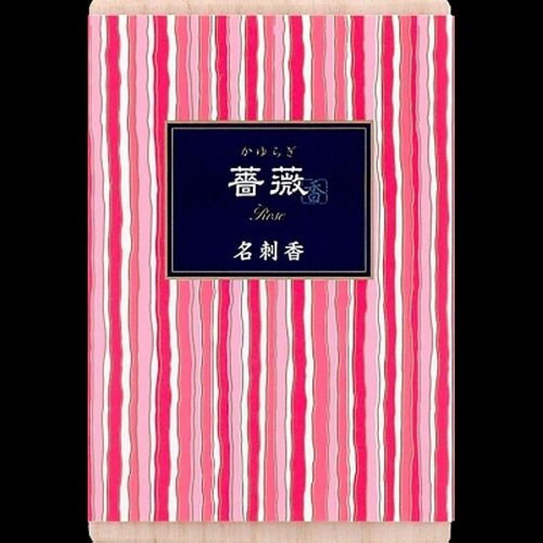 失う六脚【まとめ買い】かゆらぎ 薔薇 名刺香 桐箱 6入 ×2セット
