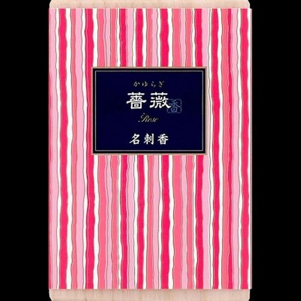感謝するソケット恐ろしいです【まとめ買い】かゆらぎ 薔薇 名刺香 桐箱 6入 ×2セット