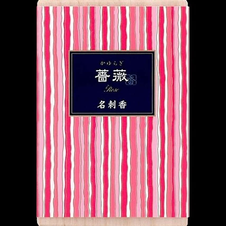 受粉するロードされた雪【まとめ買い】かゆらぎ 薔薇 名刺香 桐箱 6入 ×2セット