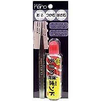 ペーパーナノ専用ストレートピンセット&ボンド PNT-001