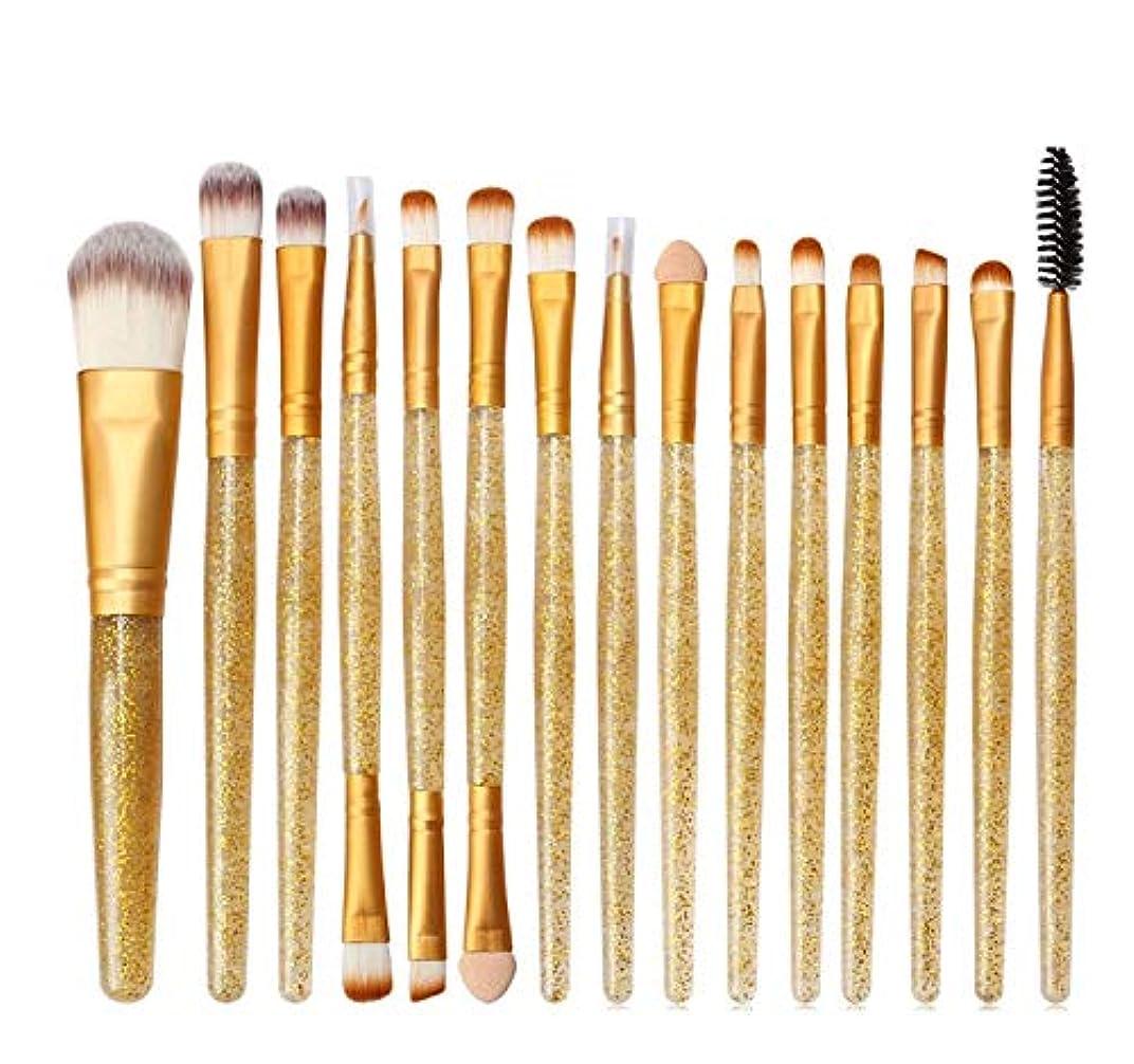 比較たまに厚くするAYYK 化粧ブラシセットスタートメーカー化粧ブラシファンデーションブラシパウダーブラシ付きアイブラシ