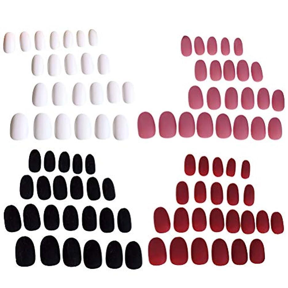 氏バッグ肝Frcolor ネイルチップ 手作りネイルチップ 4色 ショート 中等長さ 結婚式 パーティー ネイルアート 96枚セット 付け爪 練習用