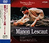 プッチーニ 歌劇《マノン・レスコー》ミラノ・スカラ座 1998年 [DVD]