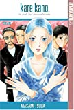 Kare Kano Volume 12 (Kare Kano (Graphic Novels))