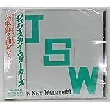 J(S)W[Jun Sky Walker(s)][CD]